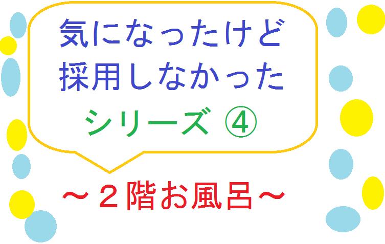 f:id:shinchan-papa:20200715223011p:plain