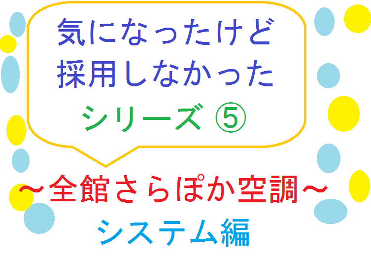 f:id:shinchan-papa:20200719000747p:plain
