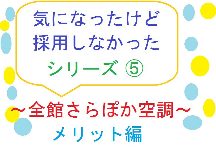 f:id:shinchan-papa:20200719234914p:plain