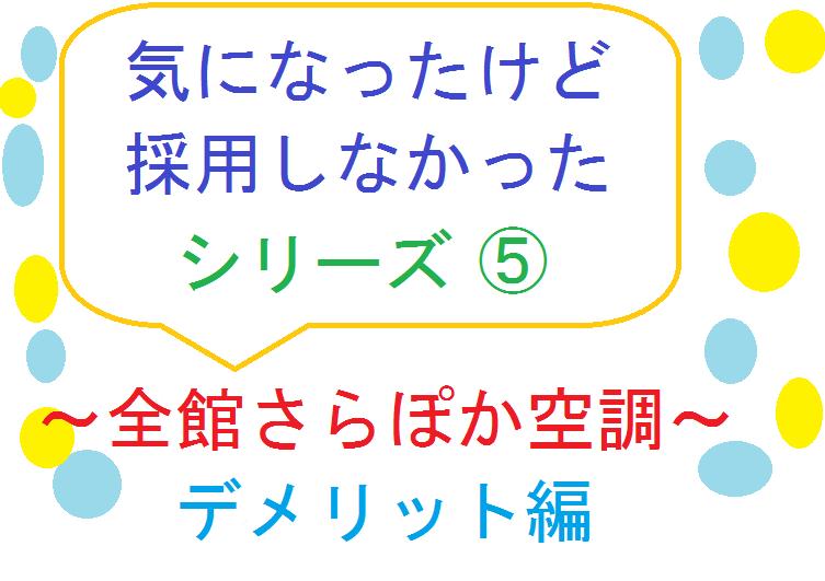 f:id:shinchan-papa:20200720230145p:plain