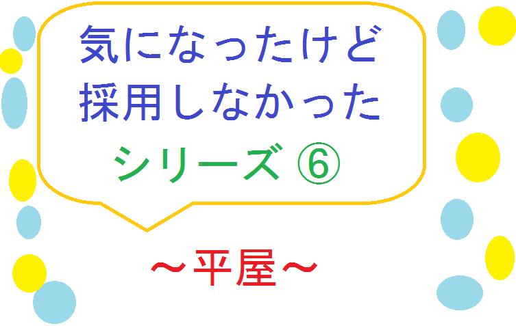 f:id:shinchan-papa:20200724235034p:plain