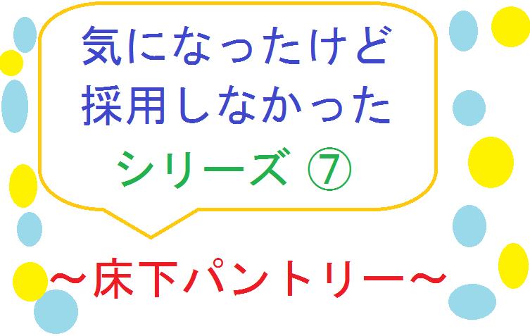 f:id:shinchan-papa:20200727232613p:plain