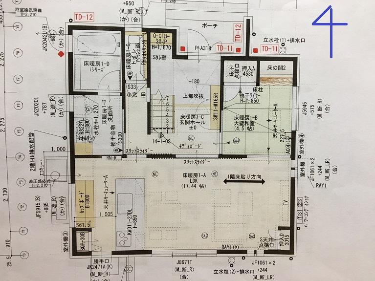 f:id:shinchan-papa:20200805233815j:plain