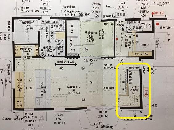 f:id:shinchan-papa:20200806233734j:plain