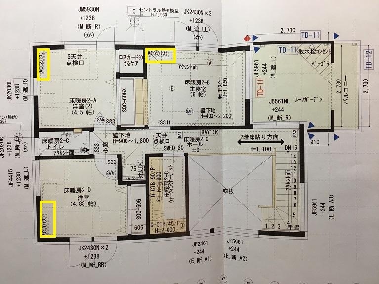 f:id:shinchan-papa:20200812221331j:plain