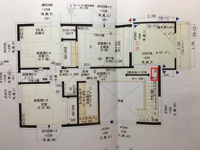 f:id:shinchan-papa:20200812223000j:plain