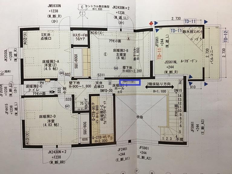 f:id:shinchan-papa:20200812224525j:plain