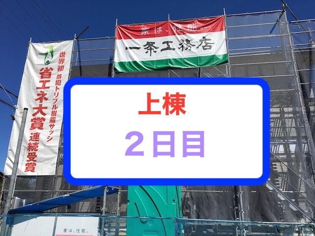 f:id:shinchan-papa:20200912011634j:plain