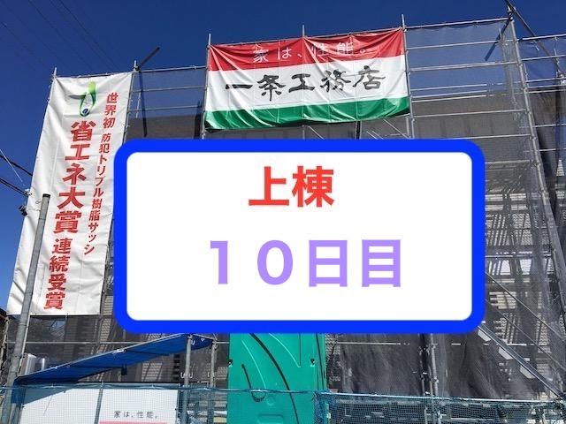 f:id:shinchan-papa:20200917233058j:plain