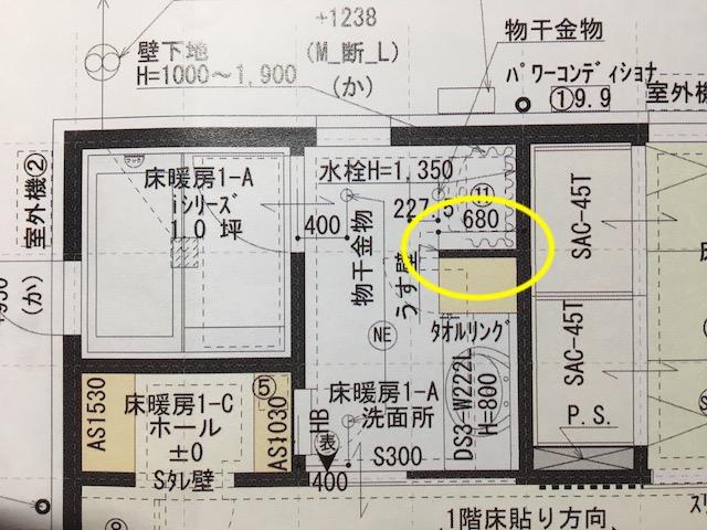 f:id:shinchan-papa:20200920002551j:plain