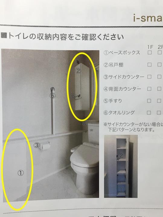 f:id:shinchan-papa:20200920223502j:plain