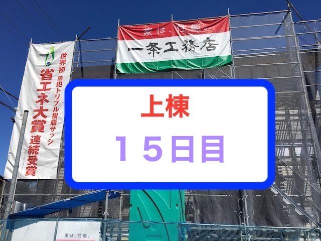 f:id:shinchan-papa:20200920231321j:plain