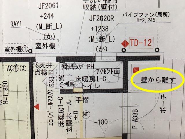 f:id:shinchan-papa:20200921225419j:plain