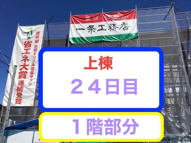 f:id:shinchan-papa:20200922011254j:plain