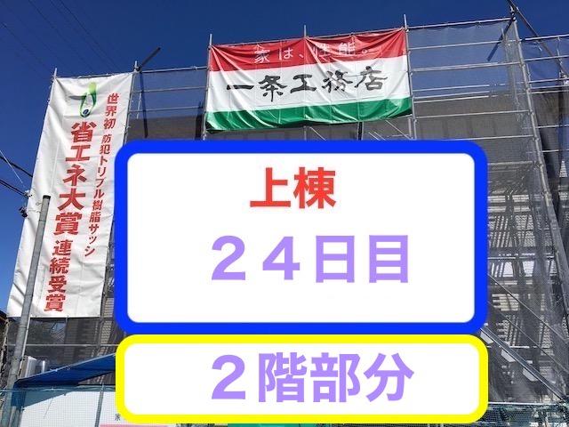 f:id:shinchan-papa:20200922233716j:plain