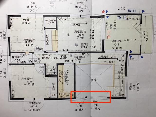 f:id:shinchan-papa:20201003231815j:plain