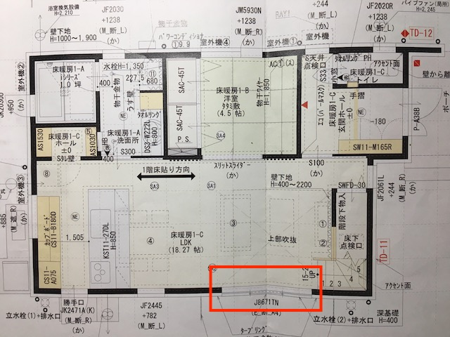 f:id:shinchan-papa:20201004002610j:plain