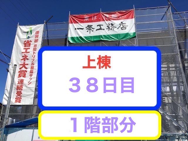 f:id:shinchan-papa:20201005001155j:plain