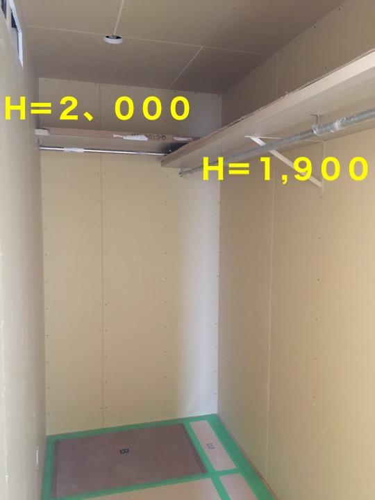 f:id:shinchan-papa:20201006230443j:plain