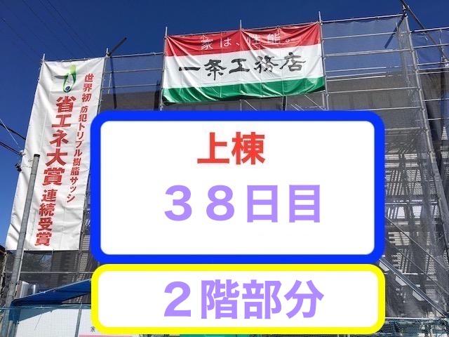f:id:shinchan-papa:20201006235602j:plain
