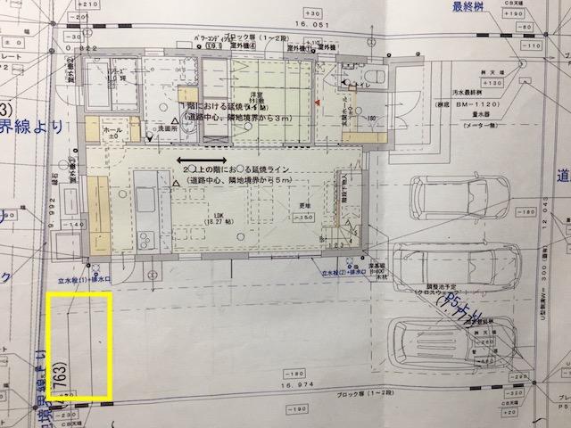 f:id:shinchan-papa:20201010000055j:plain