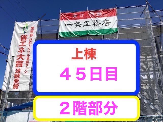 f:id:shinchan-papa:20201015234037j:plain