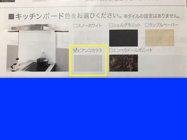f:id:shinchan-papa:20201031003443j:plain