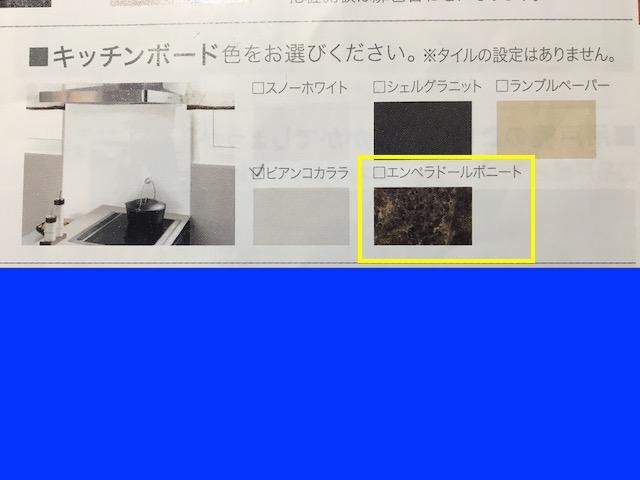 f:id:shinchan-papa:20201031003737j:plain