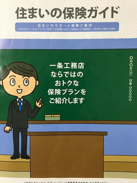 f:id:shinchan-papa:20201222234335j:plain