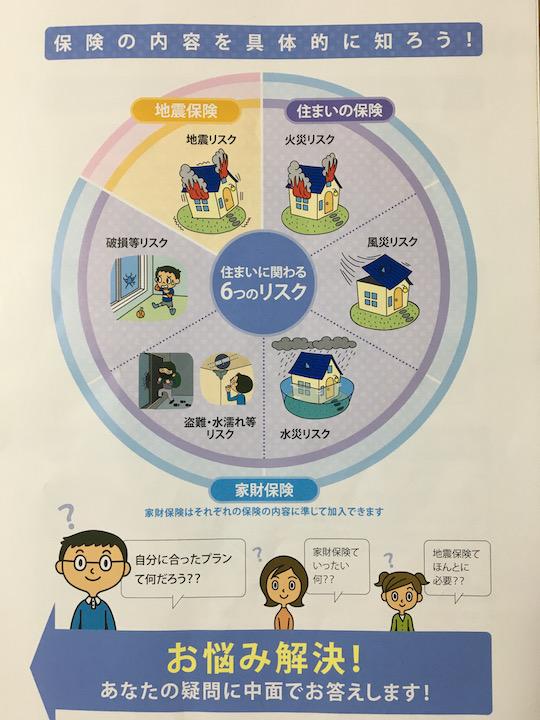 f:id:shinchan-papa:20210101215957j:plain