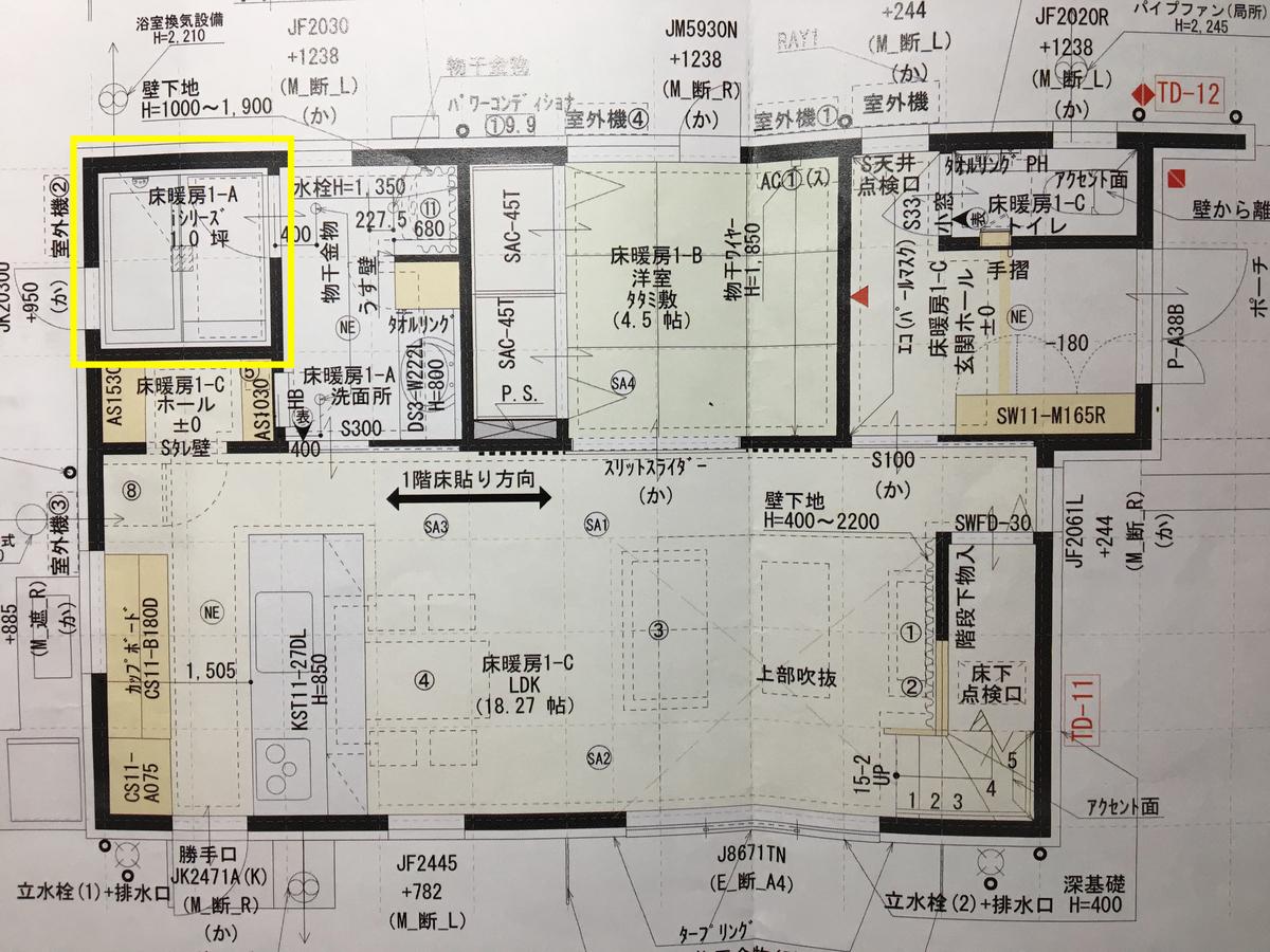 f:id:shinchan-papa:20210210233635j:plain