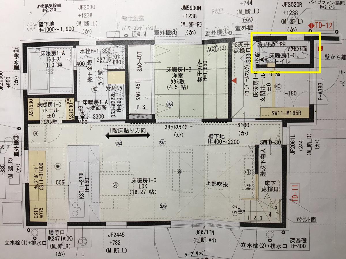 f:id:shinchan-papa:20210214223414j:plain