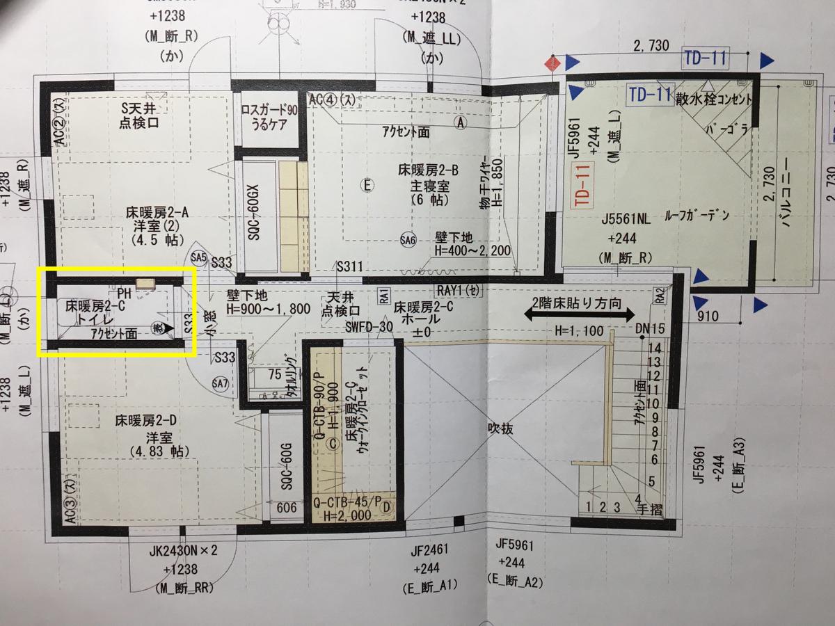 f:id:shinchan-papa:20210214225002j:plain