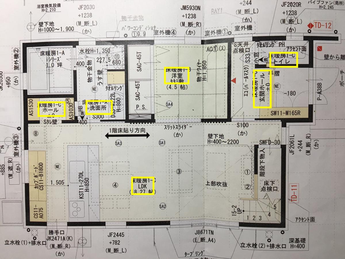 f:id:shinchan-papa:20210313002653j:plain