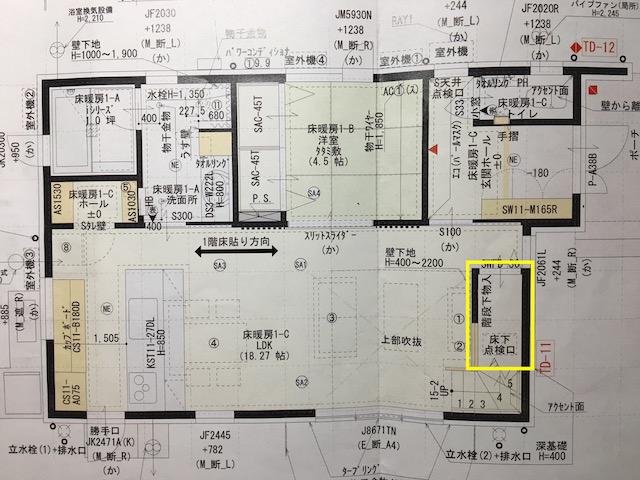 f:id:shinchan-papa:20210506222513j:plain