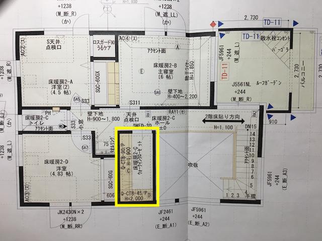 f:id:shinchan-papa:20210506232747j:plain