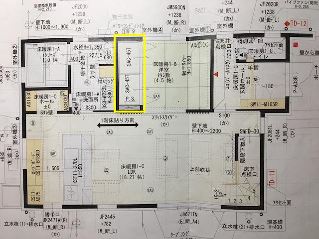 f:id:shinchan-papa:20210602053433j:plain