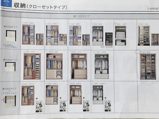 f:id:shinchan-papa:20210604050731j:plain