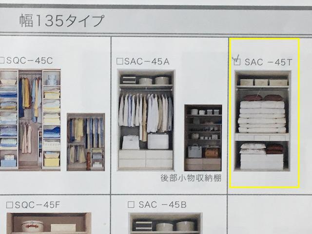 f:id:shinchan-papa:20210604052846j:plain