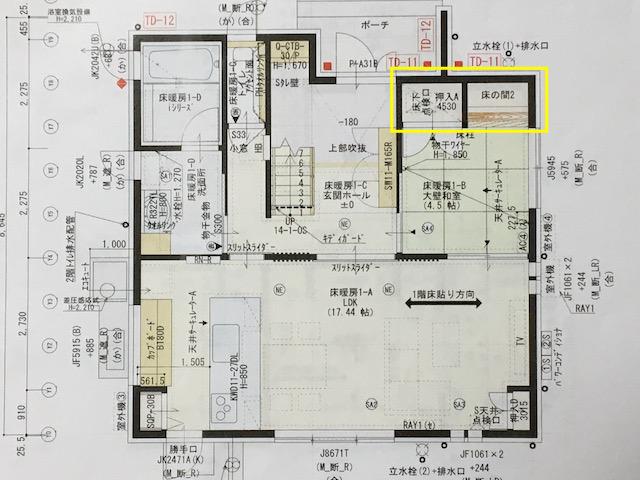 f:id:shinchan-papa:20210604060749j:plain