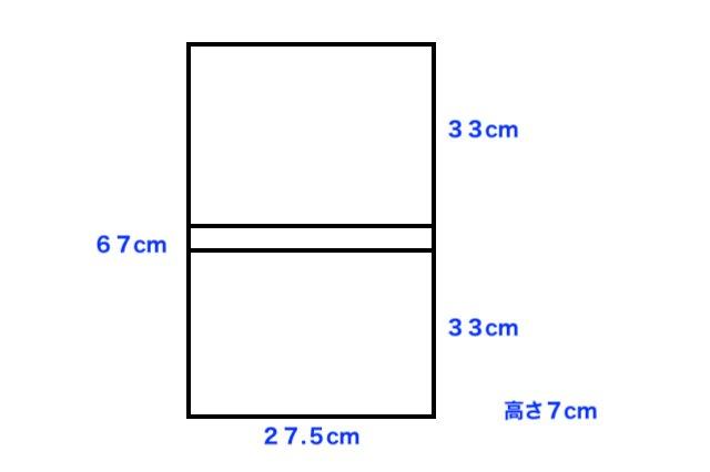 f:id:shinchan-papa:20210609050421j:plain