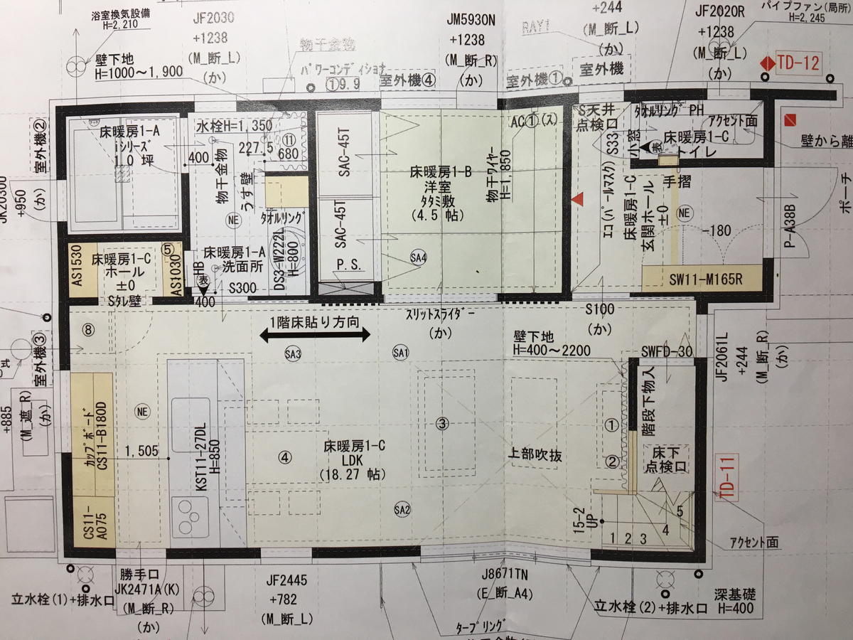 f:id:shinchan-papa:20210615055411j:plain