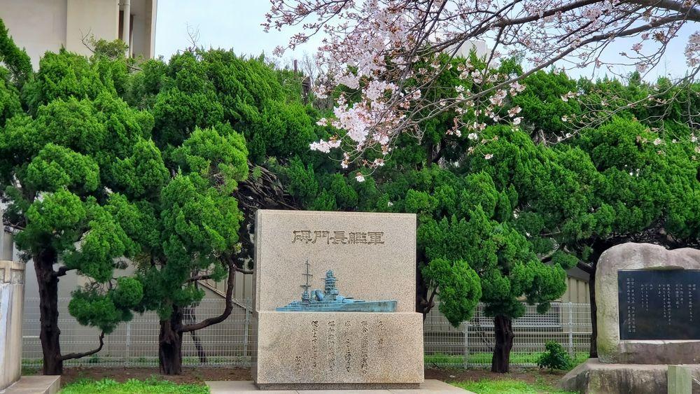 ヴェルニー公園の桜と海軍関係の石碑