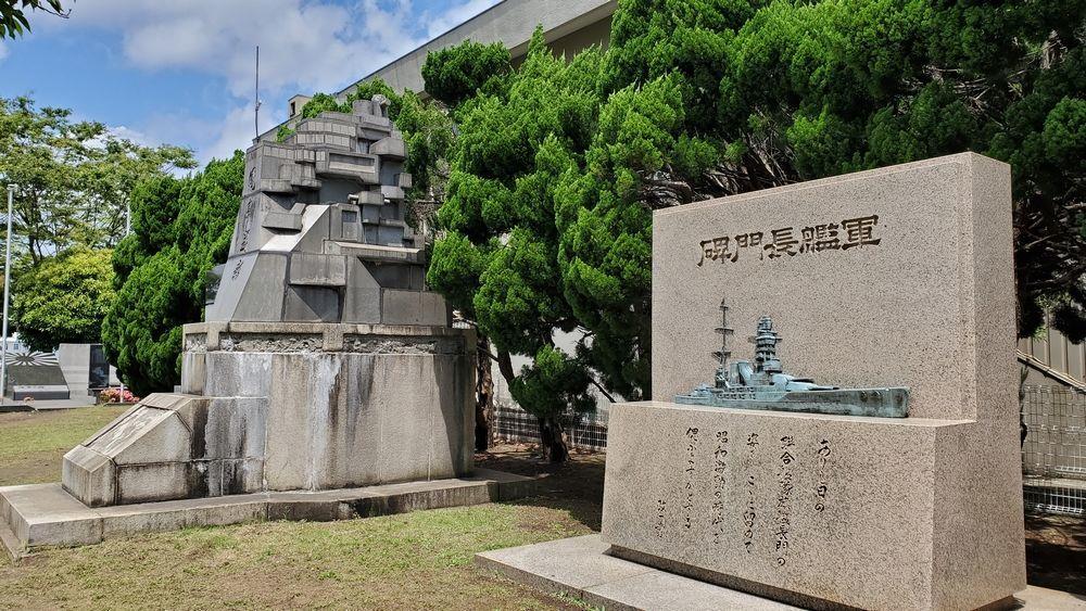 海軍関係の石碑