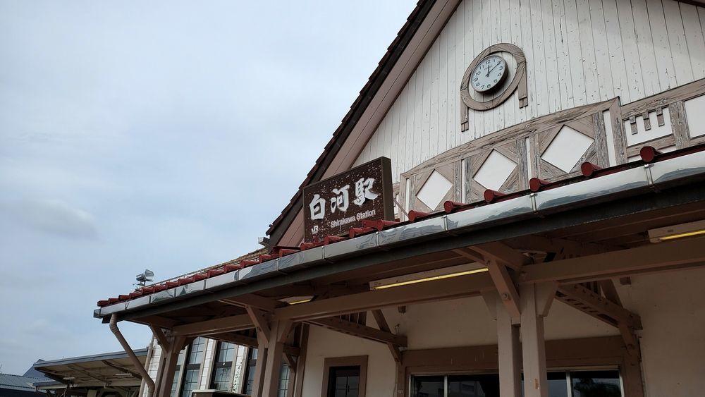 白河駅の駅舎