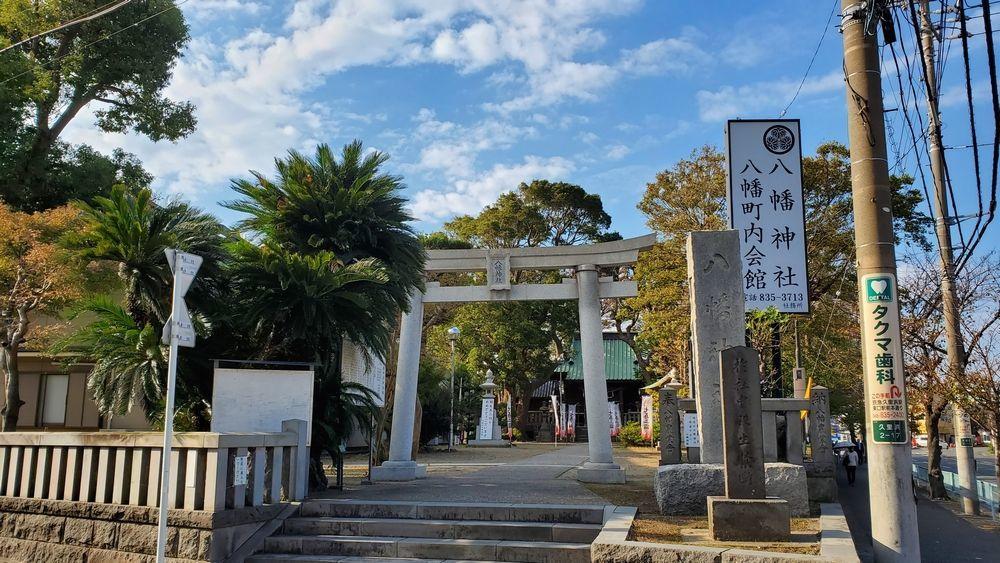 久里浜八幡神社の鳥居