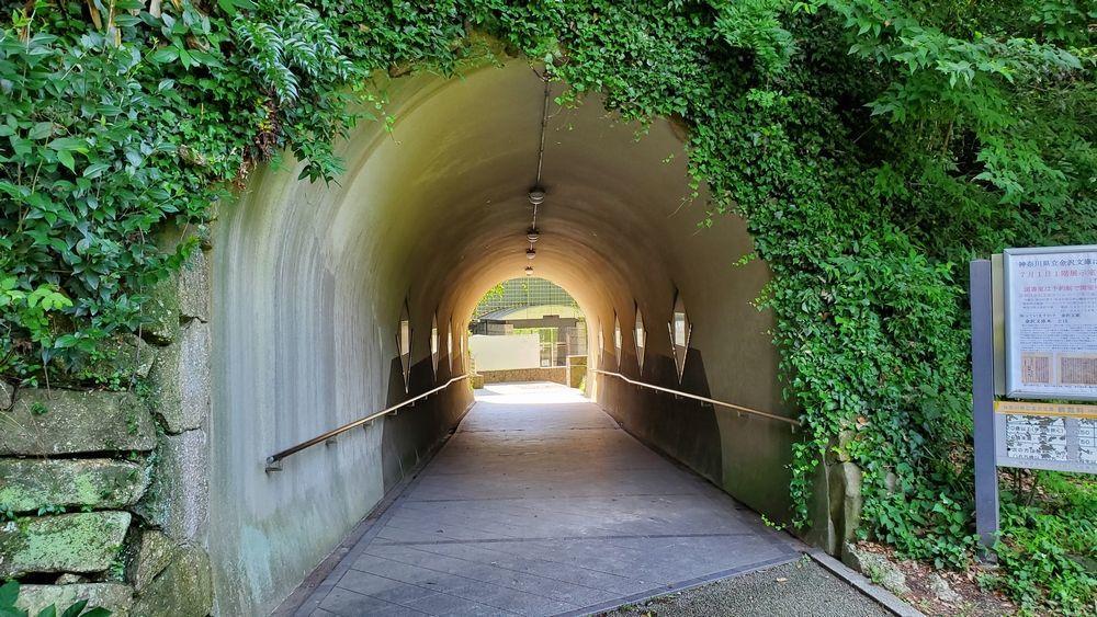 金沢文庫へ続くトンネル