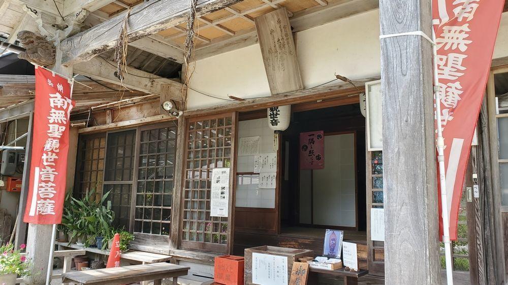 立石寺・華蔵院
