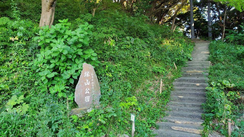 塚山公園・見晴台へ続く階段