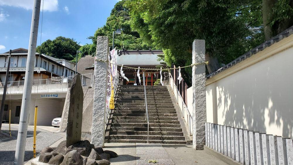 杉山神社・横浜水天宮の石段